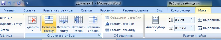 hello_html_m509d647e.jpg