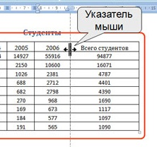 hello_html_m57f27559.jpg