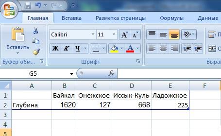 hello_html_10209f25.jpg