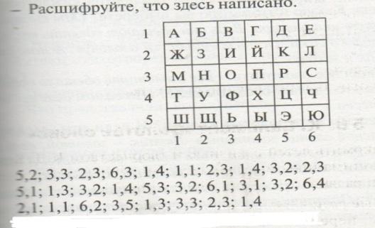 hello_html_m3000653.jpg