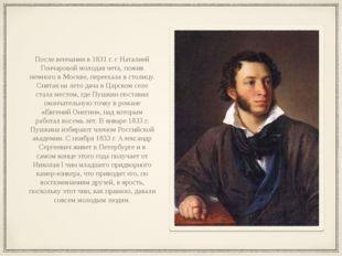 После венчания в 1831 г. с Наталией Гончаровой молодая чета, пожив немного в
