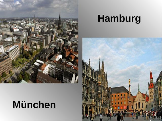 Hamburg München © Julija Tolkatsch