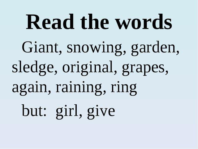 Read the words Giant, snowing, garden, sledge, original, grapes, again, rain...