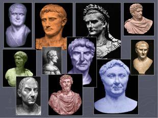 СКУЛЬПТУРНЫЙ ПОРТРЕТ в римской пластике - жанр, уже совершенно непохожий на г