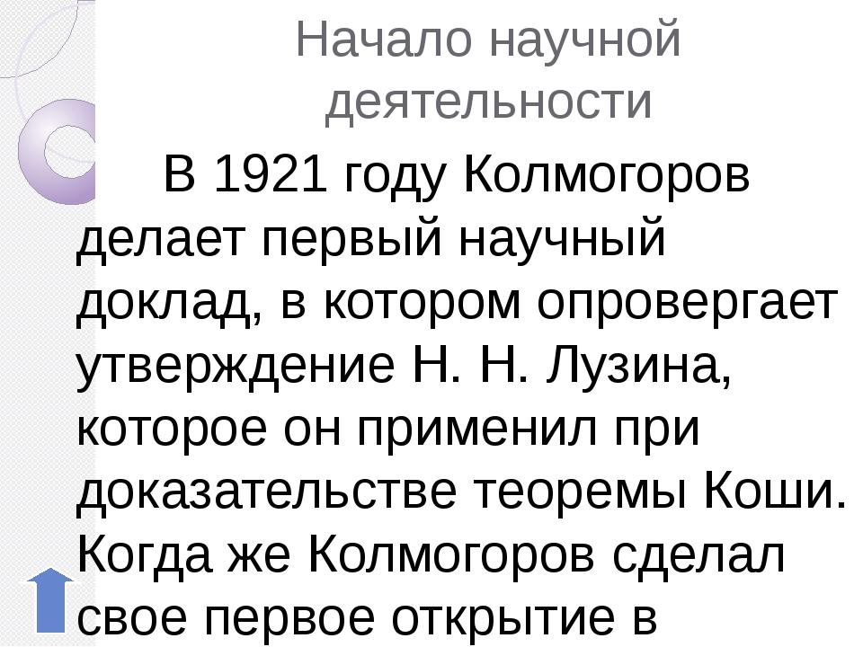 Реформа школьного математического образования К середине 1960-х годов руков...