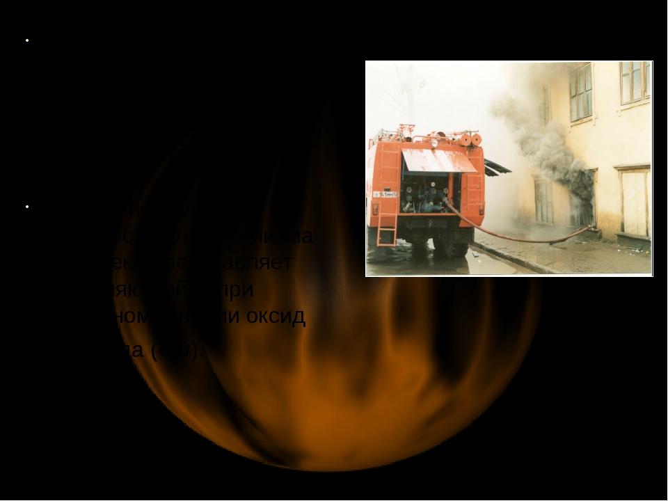 При горении могут выделяться синильная кислота, акромин и т.д. все это оказыв...
