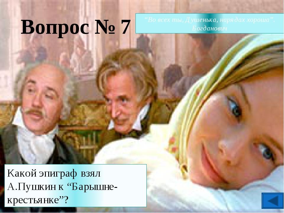 Интернет ресурсы http://www.golddisk.ru/gallery/1058.html http://savepic.net/...