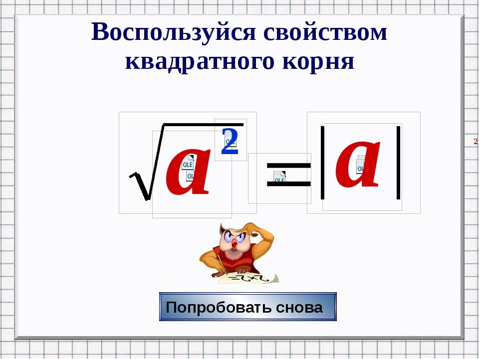 Теперь второй пример! Вычислить 36 6 12 2