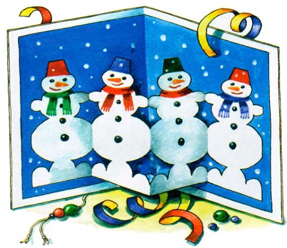 Конспект новогодняя открытка
