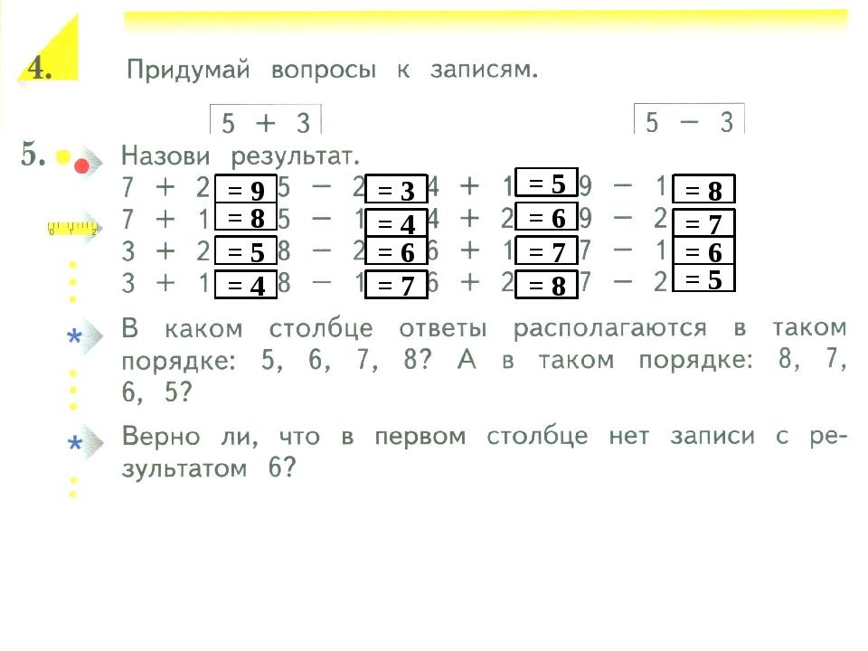 = 9 = 8 = 5 = 4 = 3 = 4 = 6 = 7 = 5 = 6 = 7 = 8 = 8 = 7 = 6 = 5