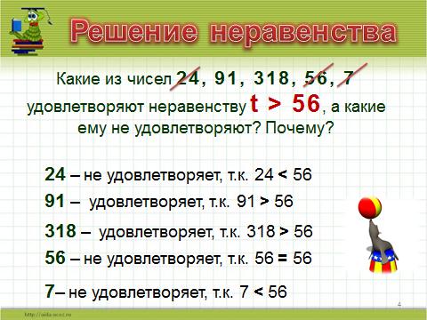 hello_html_4c884e8a.png