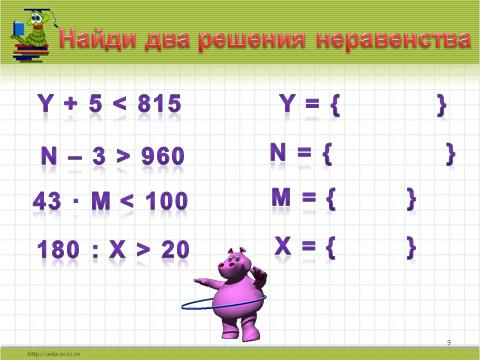 hello_html_ma0a413e.png