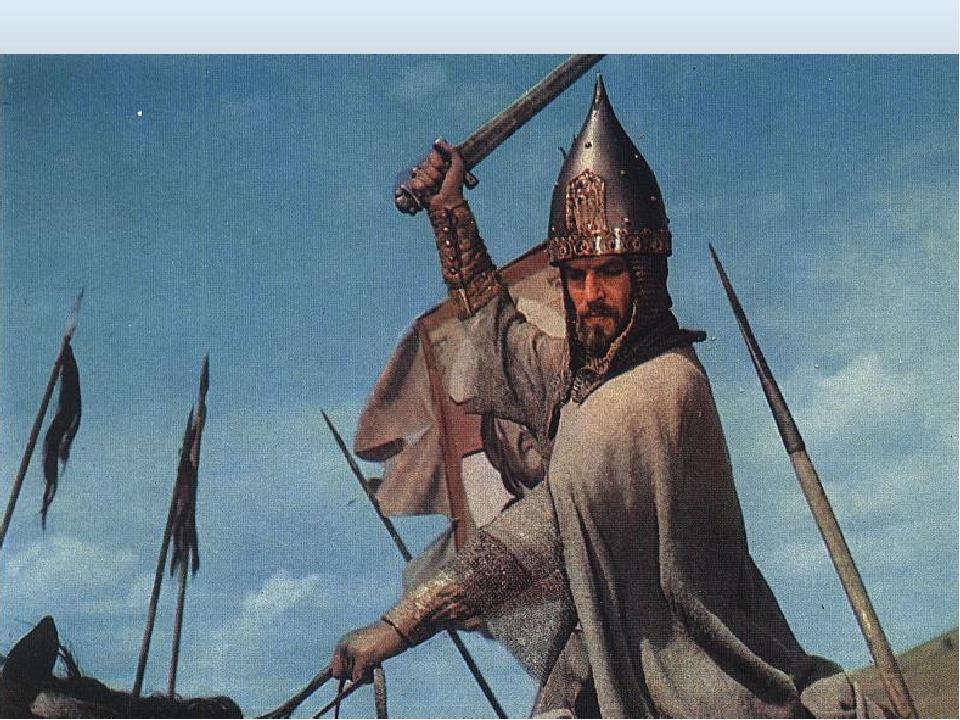 просто русь князь игорь фото помощью визитки ненавязчиво