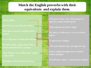 Match the English proverbs with their equivalents and explain them. Завтрак с