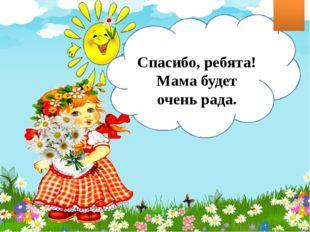 Интернет – ресурсы Фон - http://fs1.ppt4web.ru/images/10172/86583/640/img0.j