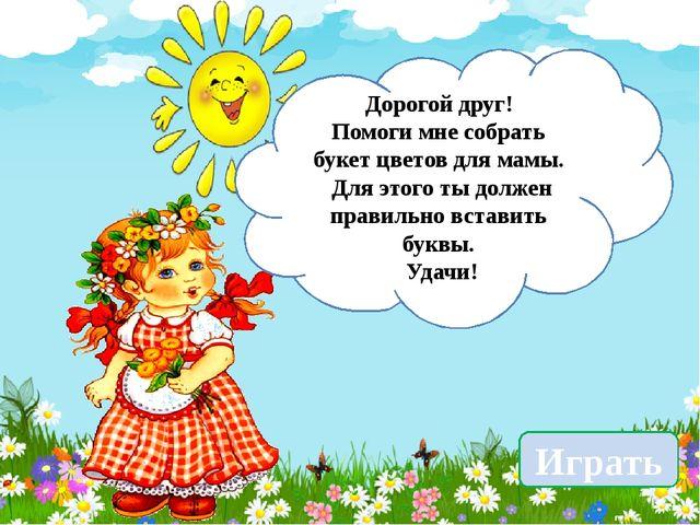 ЗАРЯ . КА Д Т