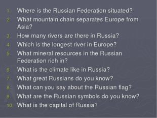 Where is the Russian Federation situated? What mountain chain separates Europ