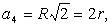 hello_html_32c166b3.jpg