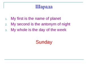 Шарада My first is the name of planet My second is the antonym of night My wh