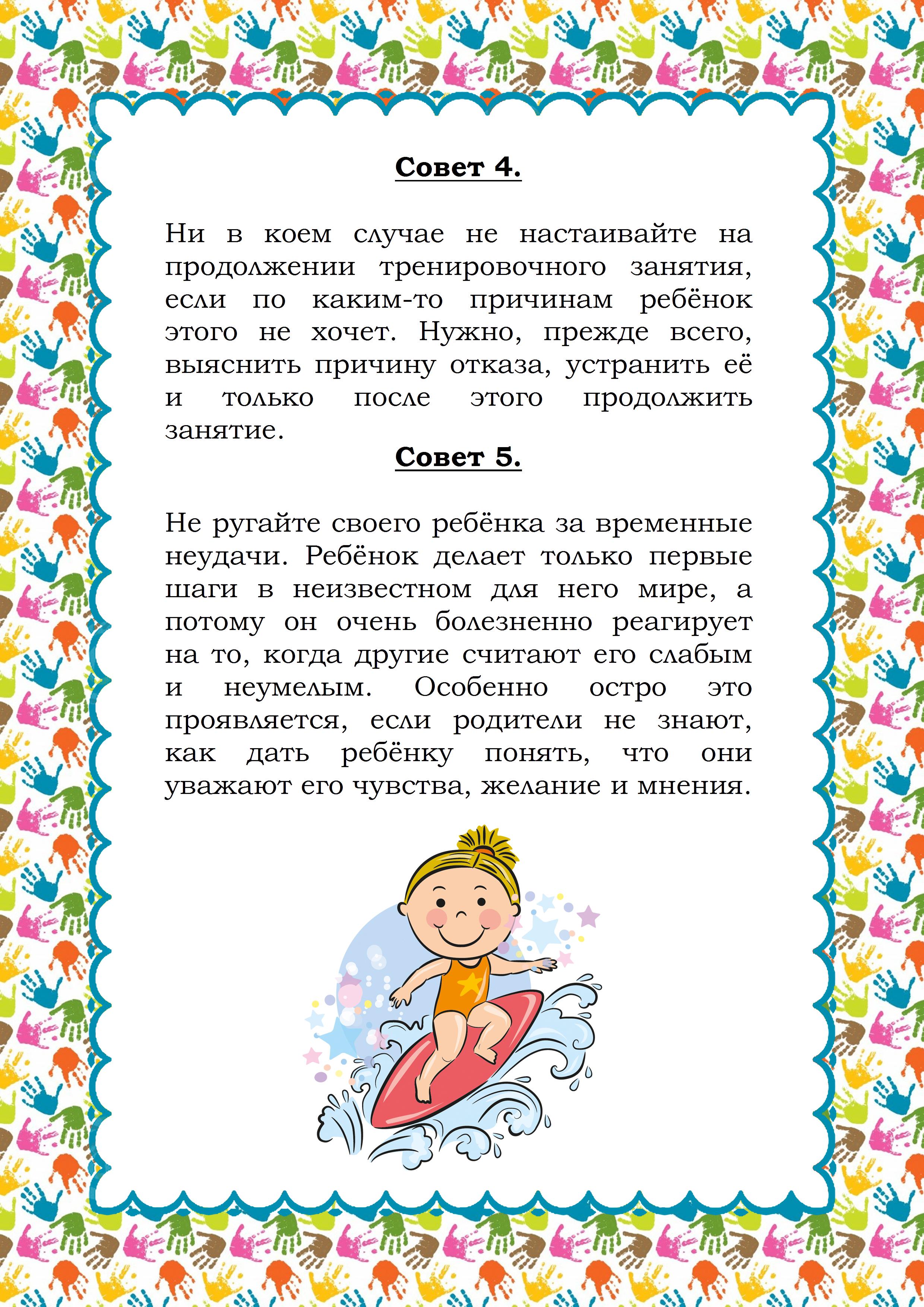 hello_html_6585394f.jpg