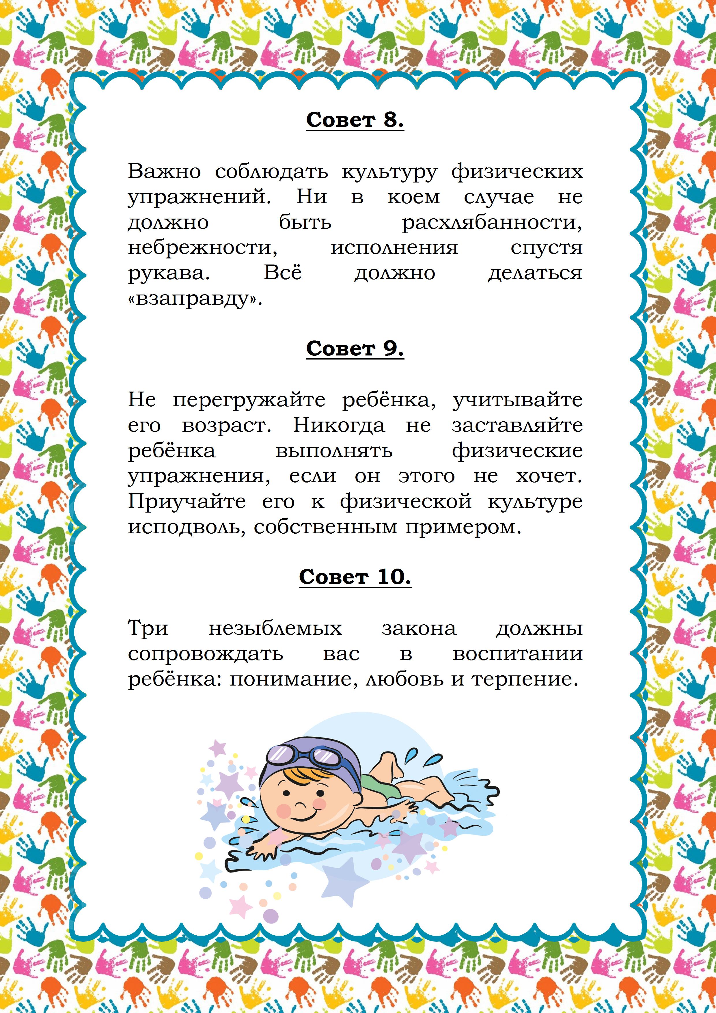 hello_html_6b5c2a08.jpg