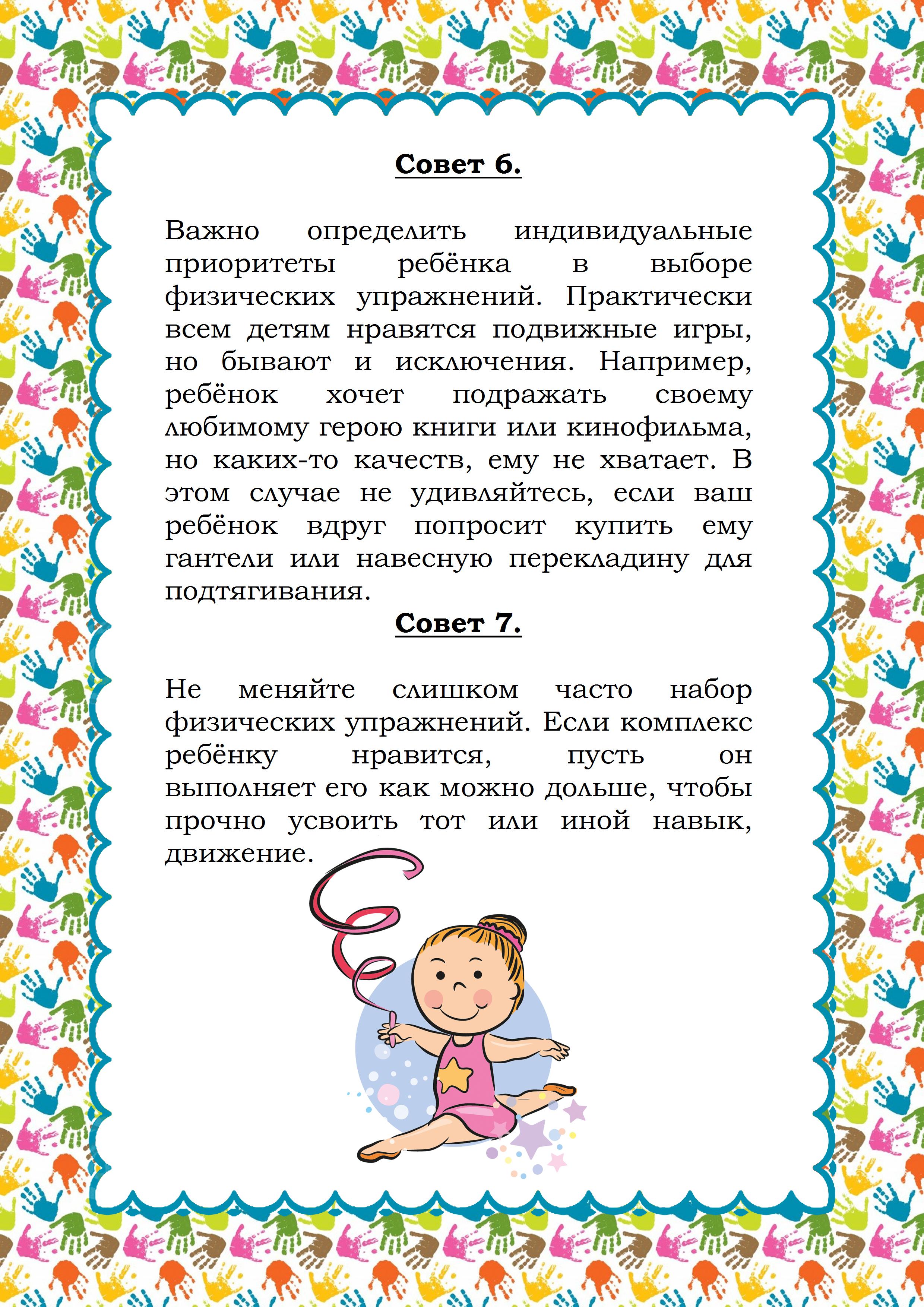 hello_html_a1c3c72.jpg
