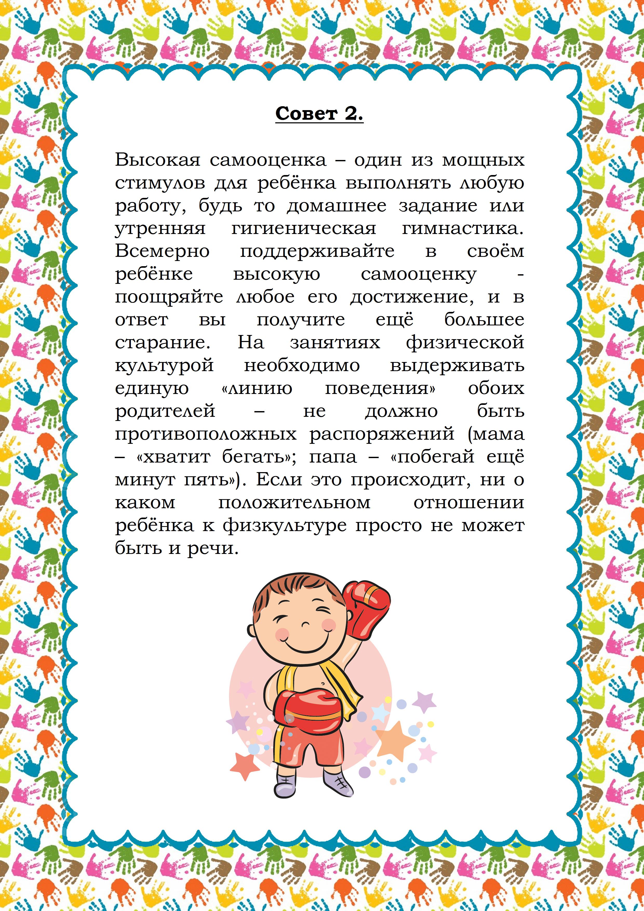 hello_html_m5ab8e949.jpg