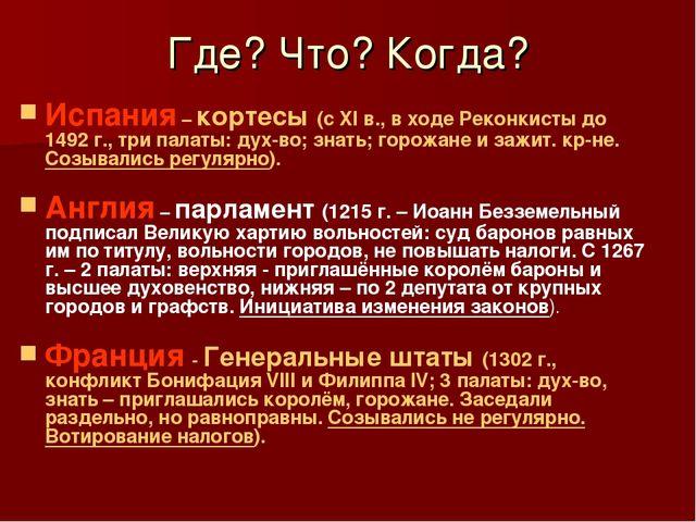 Образование в западной европе в xi-xv веках отели в братиславе