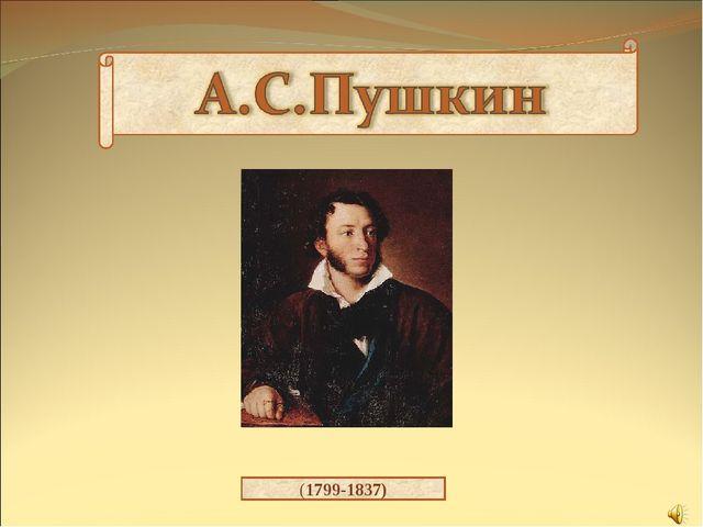 (1799-1837)