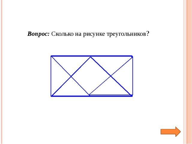 Выполнить умножение: (6-а)(6+а)