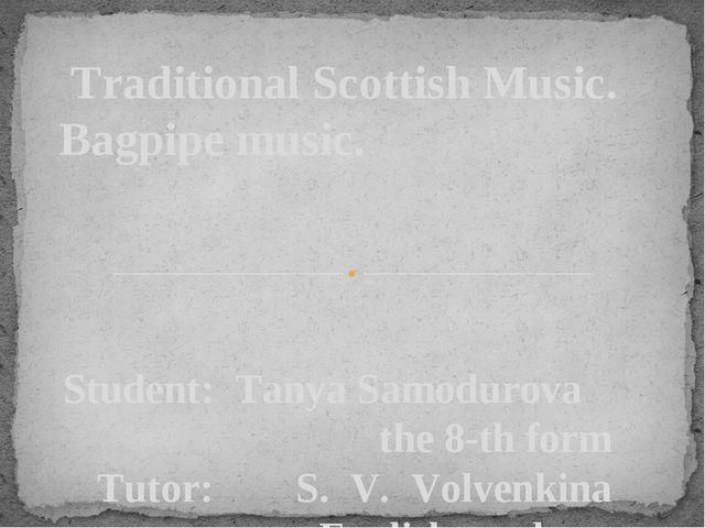 Student: Tanya Samodurova the 8-th form Tutor: S. V. Volvenkina English teach...