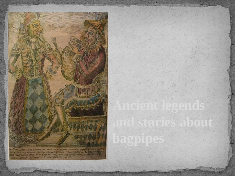 Ancient legends and stories about bagpipes In Europe the bagpipes appeared o...