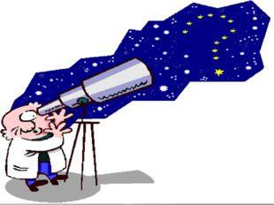 Загадки в стихах Телескопом сотни лет Изучают жизнь планет. Нам расскажет обо