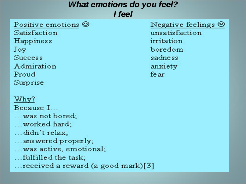 What emotions do you feel? I feel
