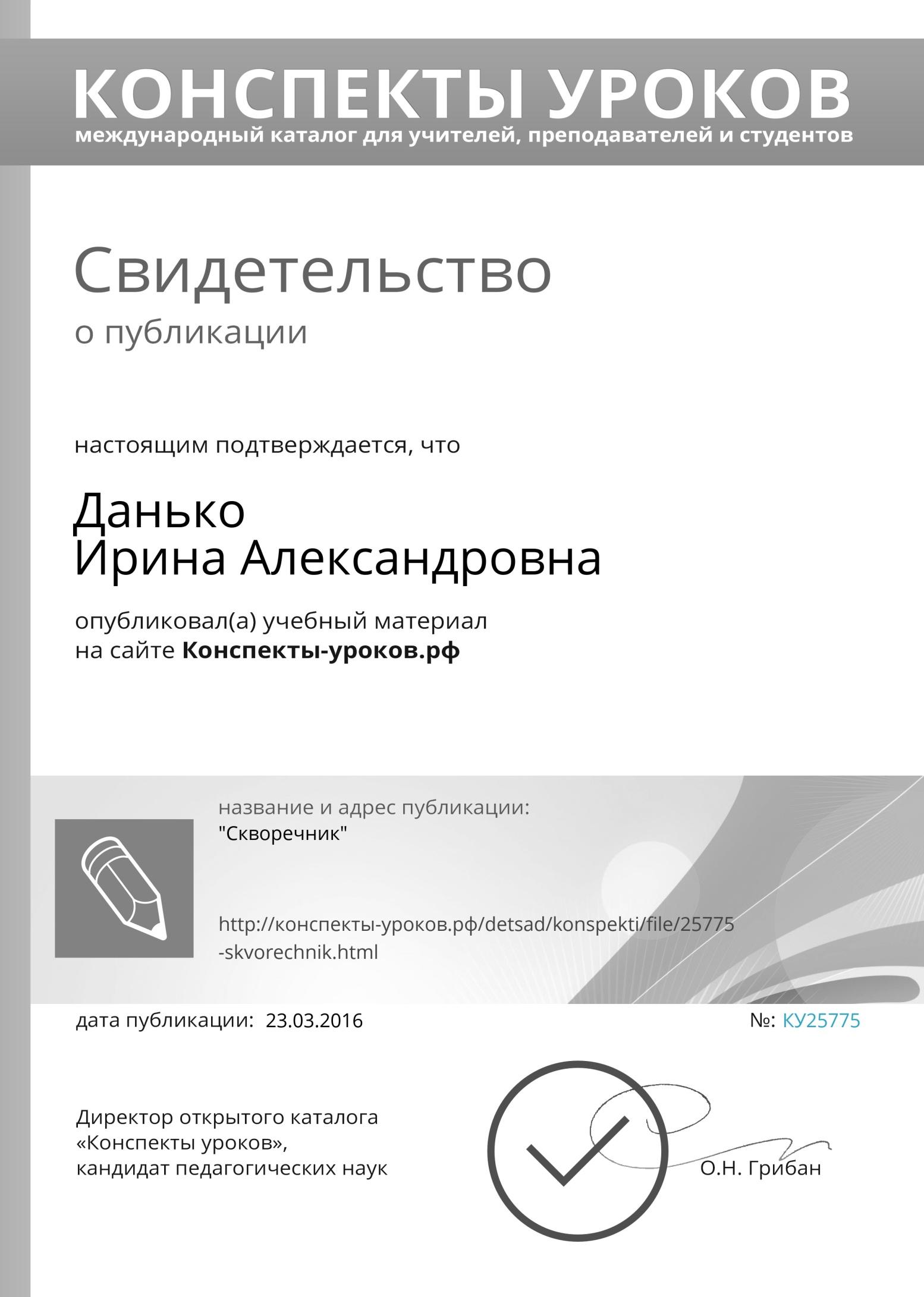 hello_html_57283e16.jpg