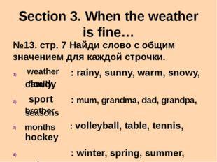 Section 3. When the weather is fine… №13. стр. 7 Найди слово с общим значение