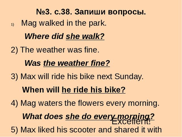 №3. с.38. Запиши вопросы. Mag walked in the park. Where did she walk? 2) The...