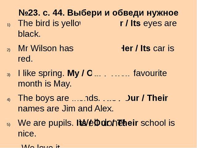 №23. с. 44. Выбери и обведи нужное слово. The bird is yellow. His /Her / Its...