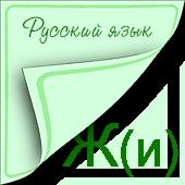 hello_html_8494fad.png