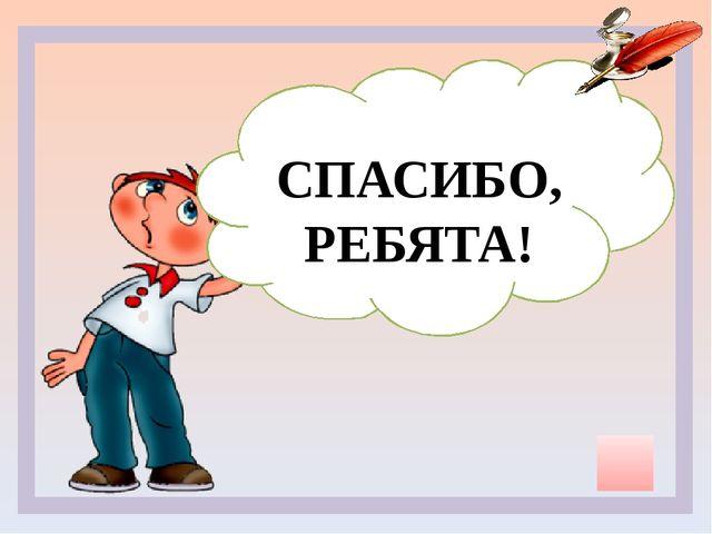 Интернет – ресурсы Блокнот - http://img-fotki.yandex.ru/get/6407/47407354.6e...
