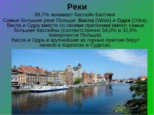 Реки   99,7% занимает бассейн Балтики   Самые большие реки Польши: Висла