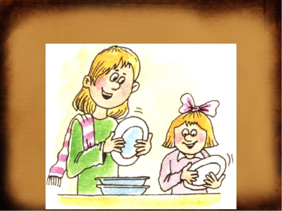 воссоздания картинки рисунки на тему как я маме помогают целевой аудитории это