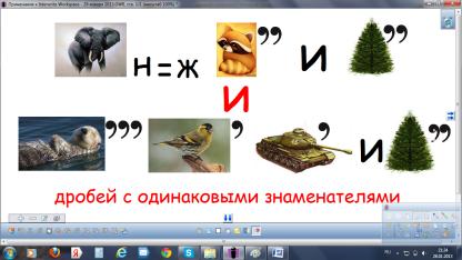 hello_html_m741c0f8c.png