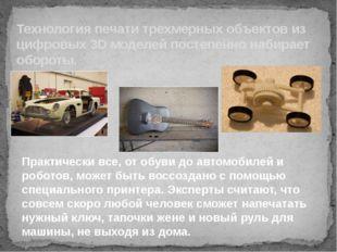 http://www.sibmen.ru/d/printer/informatciya-o-printerah.shtml http://www.erud