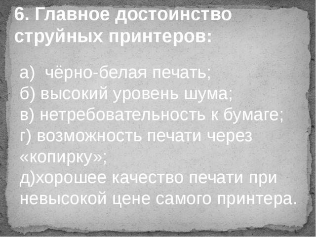 Усольцева Э.М-А. преподаватель информатики ГОУНПО КПУ !ОНРЕВ ВЕРНО!