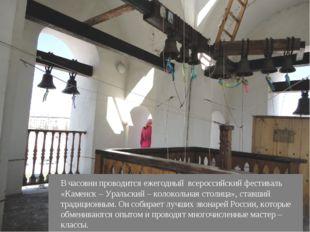 Маршрут начинаем с часовни А. Невского, которая расположена на южной стороне