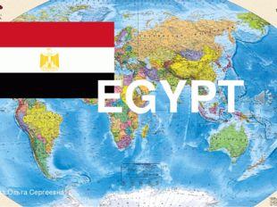 EGYPT ©Яглова Ольга Сергеевна