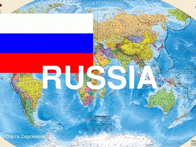 RUSSIA ©Яглова Ольга Сергеевна