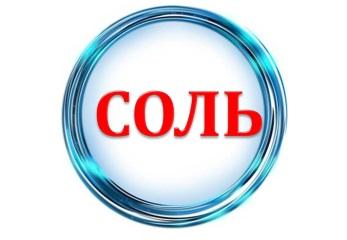 hello_html_13602e83.jpg
