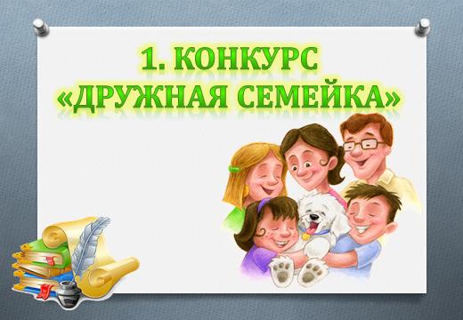 hello_html_4fb589d5.png
